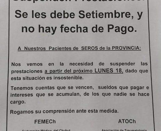 Médicos suspenden las prestaciones de SEROS